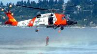 东海两渔船遇险30船员遇险