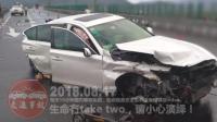 交通事故合集20180817: 每天10分钟车祸实例, 助你提高安全意识