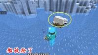 我的世界第二季103: 我在冰面上划船玩耍, 一对熊把我的船抢走了