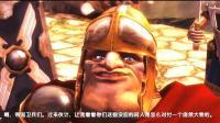 【虾米】霸王2第十二集, 人造人战士?