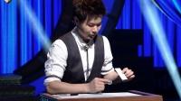 那些年追过的魔术师之 简纶廷 Eric Chen