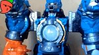 宇宙战队球连者DX地狱三头犬合体篇-萝卜吐槽番外模玩分享