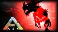 【矿蛙】方舟生存进化 灭绝#27 究极战力神死神