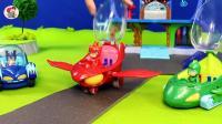 小猫咪开飞机玩具, 儿童玩具, 小臭臭亲子游戏