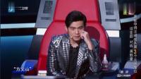 《新歌声》上最混乱的一次, 4位导师都抓狂了, 汪峰被啪啪打脸!