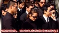 张柏芝和关之琳在梅艳芳的葬礼上做了什么让人愤恨的事, 被骂了这么多年