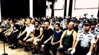陕西一黑恶势力欺压群众20余年获刑