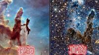 哈勃拍摄的太空照片是什么样子的?
