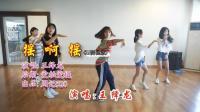 音美流行动听的舞曲《摇啊摇》几个小妹妹现场舞蹈版