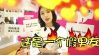妹子七夕收到的金手链生锈了?@抖音小助手 #街访show