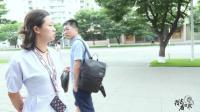 朝鲜世界04集: 走在朝鲜的未来科学家大街上, 打听朝鲜人生活的日常