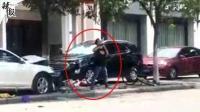 男子驾车冲撞砍杀夫妻 已被警方控制