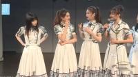 48女孩真情献唱 劲歌热舞燃炸舞台 SNH48剧场公演 180818