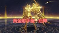 大熊王者荣耀: 黄金射手座后羿永动机无限输出