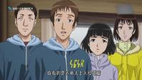金田一少年事件 国语版 片段04