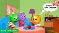卡通小熊和熊妈妈玩捉迷藏 家中的美国学校