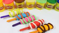 DIY彩虹冰棒彩泥手工玩具
