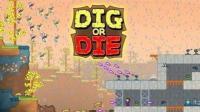 【逍遥小枫】潜入深海, 无限防御塔流~   挖或死(Dig or Die)#4