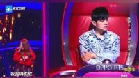 中国新歌声: 这位小姐姐唱完歌, 四位导师全部转身抢人