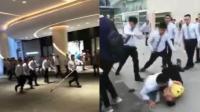 禁止进商场取餐, 几十名保安持棍棒暴打多名外卖小哥, 场面堪比黑社会