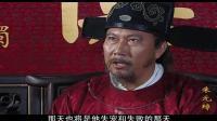 朱元璋: 死在李善长这样的算计下, 杨宪死得不冤, 智商完全被碾压
