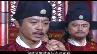 朱元璋: 当科举成为党争, 朱元璋眼神满是杀意, 杨宪胡惟庸都得死