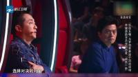 才子李健说了一个成语, 让其他三位导师瞬间傻眼, 不明其意思