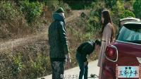 黄渤徐峥荒郊野外泡妞爆笑片段, 网友: 这俩人太逗比啦都快笑死了