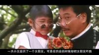 3分钟看完94年的电影《乌龙院》, 郝邵文童子尿助释小龙灭天魔!