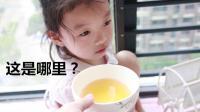 中国最难喝的五款饮料, 哪款最难喝? 请看我细细道来~