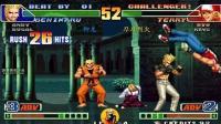 拳皇98c 空手道黑带天地霸王拳揍晕红丸, 一套40连秀的飞起来了!