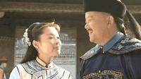 和珅: 纪晓岚你请客吃饭不叫上我, 纪晓岚: 我怕你看不上