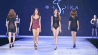 2018深圳蒂卡内衣模特选举大赛精彩片段