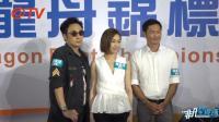 吴镇宇拄拐做宣传超敬业 《逆流大叔》受好评开启港产片新模式