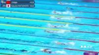 祝贺孙杨夺得亚运会200米自由游冠军! 全程回顾孙杨夺冠比赛过程