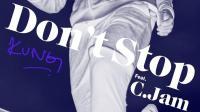 孔令奇 《DONT STOP》MV