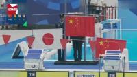 亚运会200自由泳颁奖仪式国旗掉落, 孙杨上前交涉要求重新升国旗