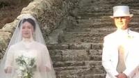 八卦:金星与汉斯大婚 一袭白色婚纱美丽又幸福