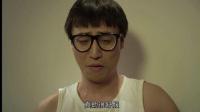香港电影 鸭王2 精彩片段