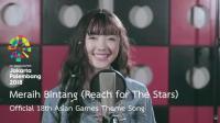 美丽小姐姐演绎, 亚运会官方歌曲《Reach for The Stars》泰语版