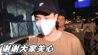 吴宗宪儿子涉嫌恐吓罪 警局接受调查快闪离开