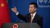 台湾地区领导人蔡英文首度访问美国官方机构 外交部霸气回应