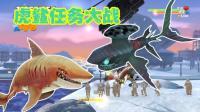 【Z小驴 NS】饥饿鲨 世界~虎鲨任务好艰难!