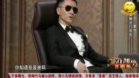 小品: 冒牌范伟上演《爆笑斗地主》, 坑的冒牌刘德华狂说东北话!