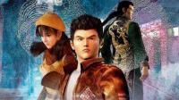 PS4《莎木I》中文全剧情通关流程(第一期)开启为父报仇之旅