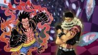 【One Piece海贼王】路飞VS卡塔库栗(卡二)生死对决! (外加漫画后面路飞四挡的大蛇形态)