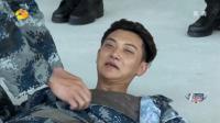 """黄子韬被蒋劲夫用人工呼吸""""救""""了回来! 是一种很幸福的感觉"""