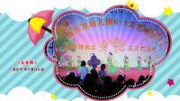 天天舞蹈秀: 《孔雀舞》广西钦州 快乐星幼儿园
