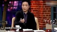 胡歌提问刁钻问题, 崔永元幽默回答赢得台下掌声!