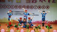 2018年朱泾镇拉丁舞比赛(迷你小军人)
